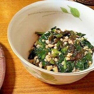 金時草(ハンダマ)・納豆・もずく ねばねば小鉢