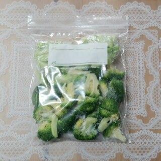 ブロッコリーの冷凍保存⭐