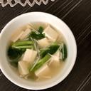 空芯菜とえのきと豆腐の味噌汁