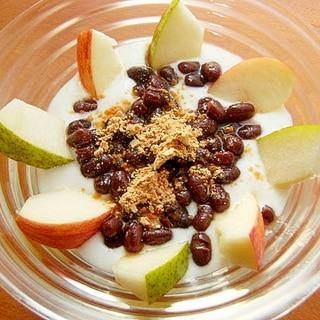 食物繊維たっぷり!小豆と皮付き果物でヨーグルト♪