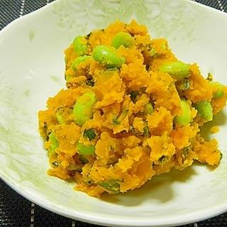 減塩!!マヨ不使用♪枝豆かぼちゃサラダ