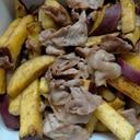豚こま肉とさつまいもの塩炒め