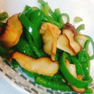 椎茸とピーマンのバタポン炒め