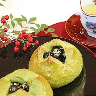 【ママパン】黒豆抹茶パン