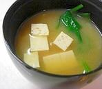 豆腐とほうれん草のお味噌汁
