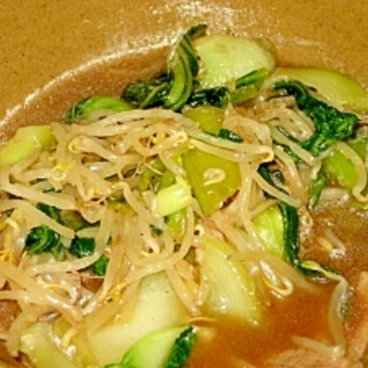 野菜たっぷり☆味噌スープ