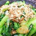 小松菜の塩昆布とにんにく炒め