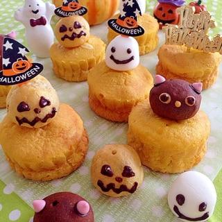 簡単☆ハロウィンにカボチャデコカップケーキ♪