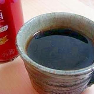 梅酒香るコーヒー