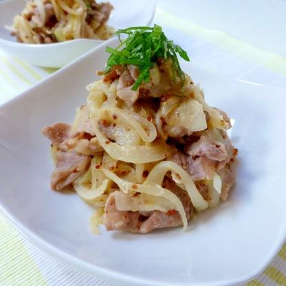 豚肉と玉葱の味噌マスタード炒め