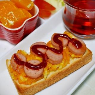 かぼちゃサラダと魚肉ソーセージのトースト