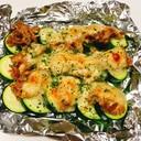 オーブンで焼くだけ!ズッキーニのツナマヨグラタン