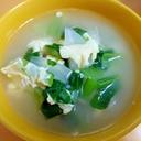 野菜たっぷり♪簡単中華スープ♪