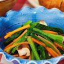 小松菜と焼きしいたけのお浸し