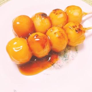 白玉団子の作り方〜焦がしみたらし団子〜