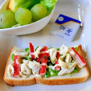 カニカマと蒸し鶏のアジアン風サラダトースト