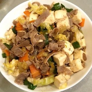 野菜と一緒に♫豆腐チャンプルー
