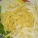 新玉ねぎと焼きそば麵のさっぱりごまドレモンサラダ
