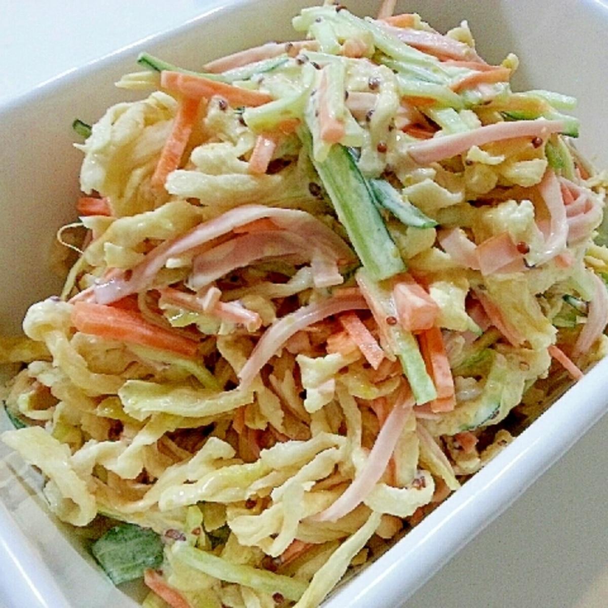 きゅうり 切り干し サラダ 大根