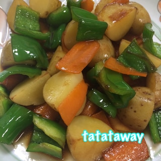 三色野菜の炒め煮