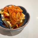 ざくざく食感*筍入りキムチ豆腐
