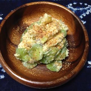 栗とキュウリのサラダ