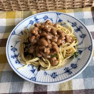 塩昆布ペペロンチーノ風納豆パスタ
