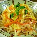 ☆大根の中華風醤油麹サラダ☆