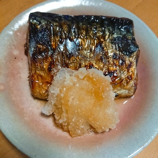 塩サバを簡単に焼く方法(洗い物を減らす)