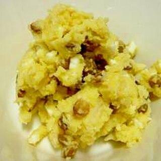 レンズ豆のポテトサラダ