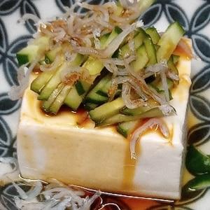 切るだけ☆簡単豆腐サラダ