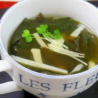 和風仕立て☆ 「わかめと筍のスープ」