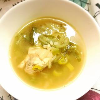 温まる鳥手羽のネギ生姜スープ(モチ麦入)