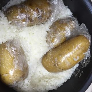 時短 炊飯器でお米と一緒にジャガイモの蒸し方