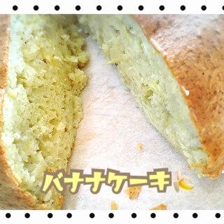 炊飯器で簡単バナナケーキ♪