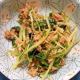水菜とツナの炒め物