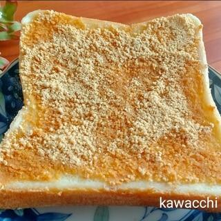 きな粉トースト♡