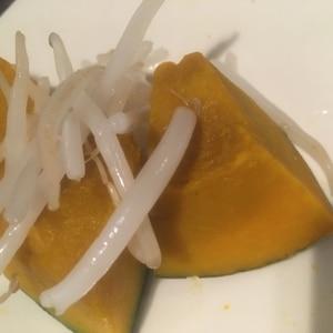 もやしとかぼちゃの煮物