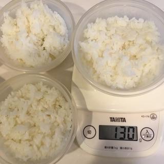 炊きたてごはん 冷凍保存方法