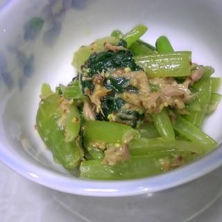 あと一品…♡小松菜とツナのマスタード和え♡