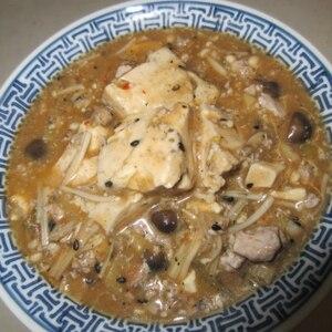 きのこたっぷり黒ごま麻婆豆腐