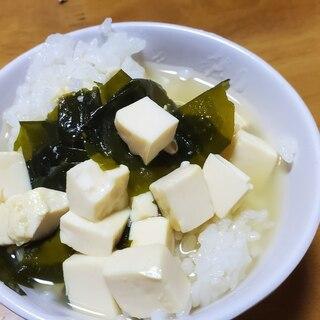 豆腐とわかめの味噌ご飯