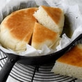 基本のフライパンで米粉パン 【プレーン】