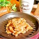 お弁当のおかず★ご飯の最強お供な豚の中華辛味噌炒め