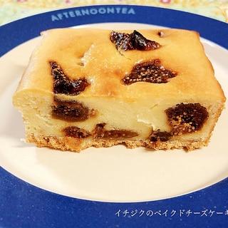 イチジクのベイクドチーズケーキ