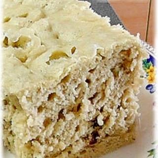 ブルーベリージャムとレーズンの蒸しパン