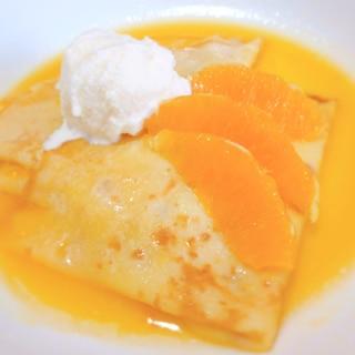 オレンジジュースで簡単☆クレープシュゼット