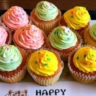 あの有名ベーカリーみたい!ニューヨークスタイルの「デコレーションカップケーキ」