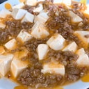 簡単!辛くない!子供も食べれる!麻婆豆腐