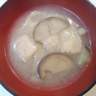 なすと油揚げの味噌汁☆